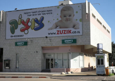 Tzutzik Children's Shopping Center